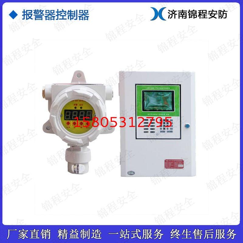 锦程安全易燃易爆气体报警器 JC-ZBK1000可燃气体报警器
