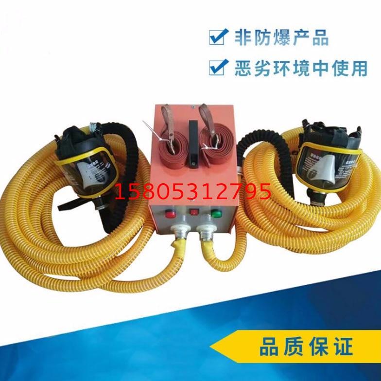 电动送风式呼吸器 锦程安全受限空间专用 长管呼吸器特价jc-0822