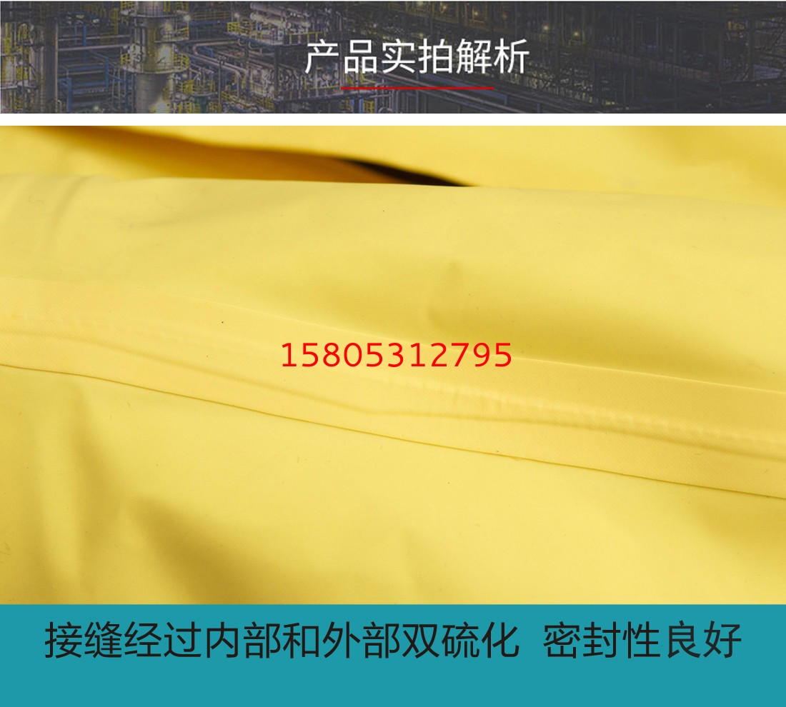 济南锦程安防设备有限公司